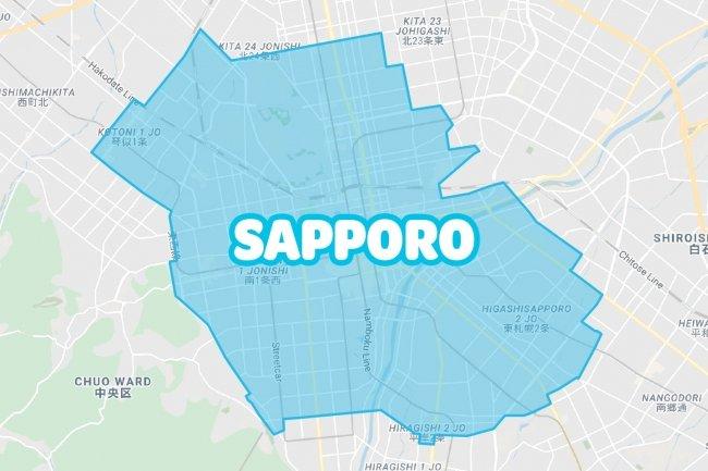 ウォルトの札幌市内対応エリア