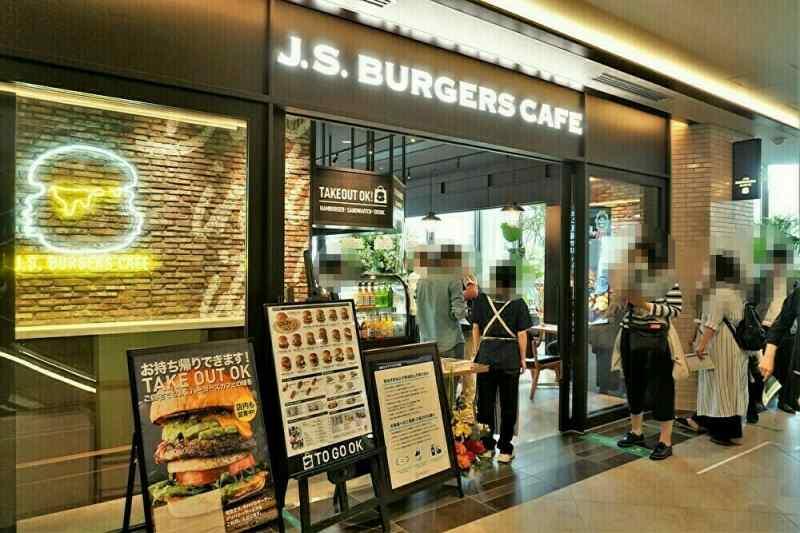 J.S.BURGERS CAFE 店舗外観
