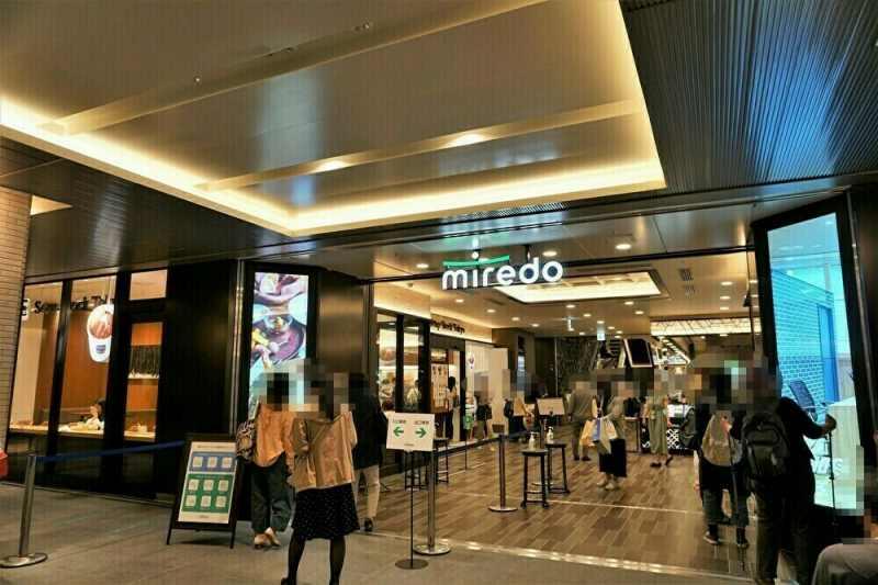 J.S.バーガーズカフェが入る大東生命札幌ビル miredo(ミレド)の地下1階の入口外観