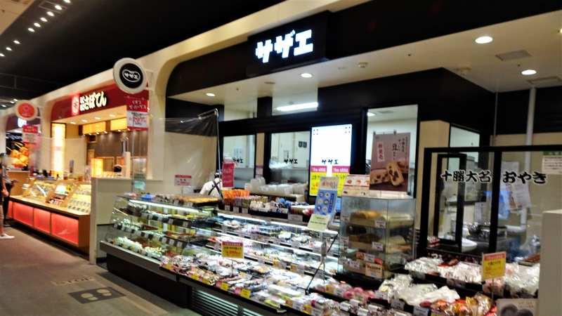 赤飯を販売している サザエ の店舗
