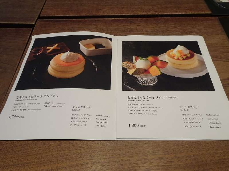 「椿サロン 赤レンガテラス店」のパンケーキメニュー