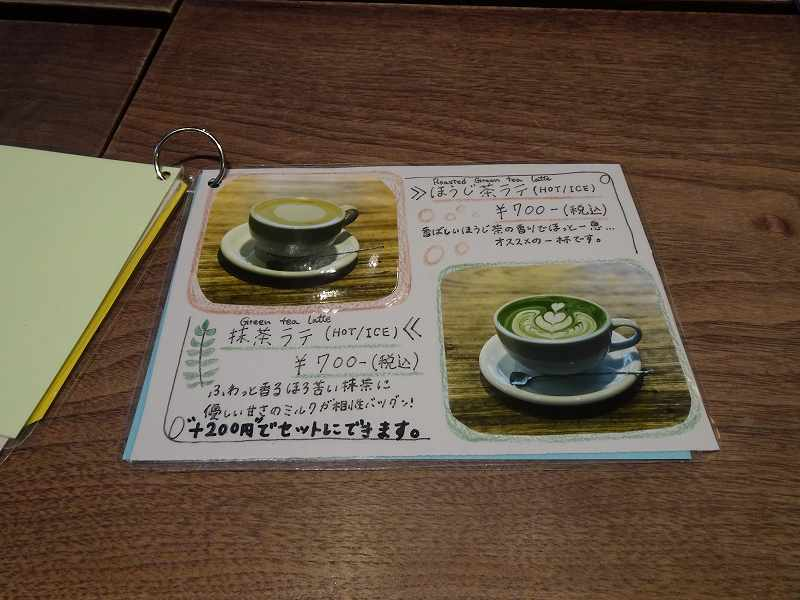 「抹茶ラテ」と「ほうじ茶ラテ」のメニューがテーブルに置かれている