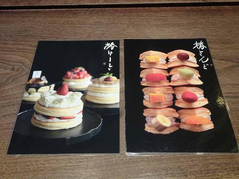 「椿さんど」と「椿けーき」の写真メニューがテーブルに置かれている