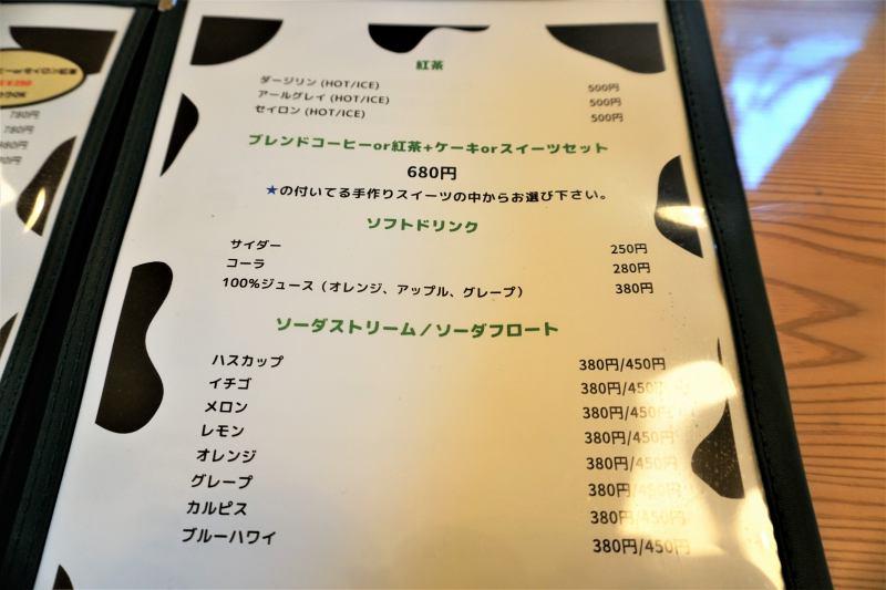 ツキサップ農園 メニュー表
