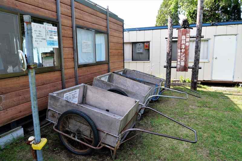 江別市森林キャンプ場の運搬用リアカー