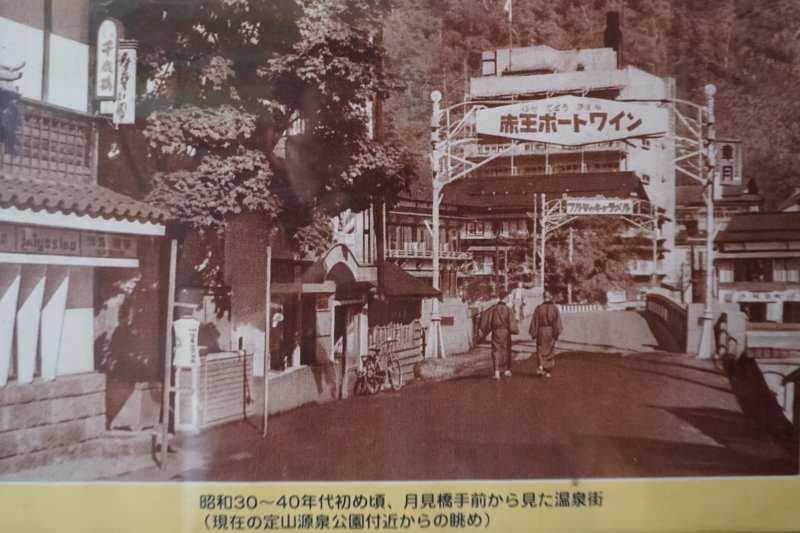 昭和30~40年代初めころの定山渓温泉街