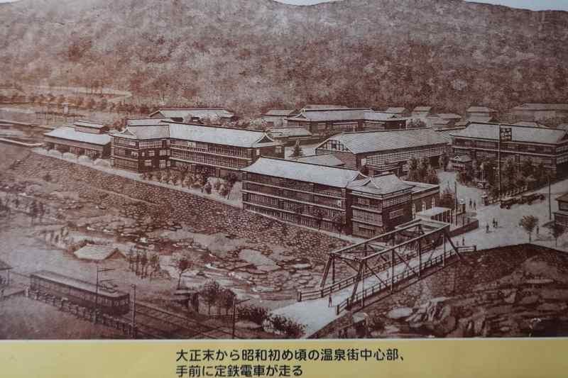 大正末から昭和初めころの定山渓温泉街中心部