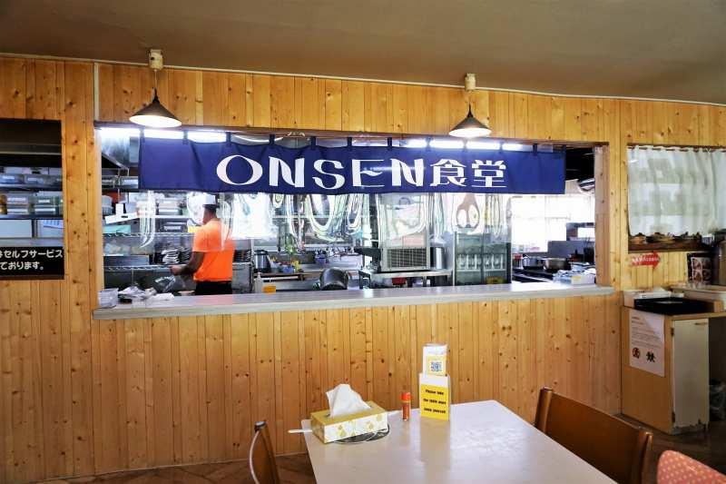 ONSEN食堂の店内