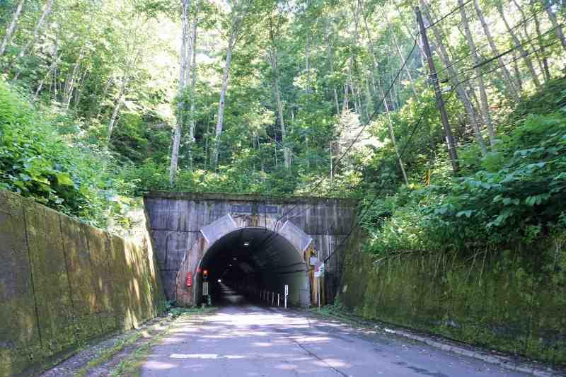 豊平峡ダムへ続く「冷水トンネル」