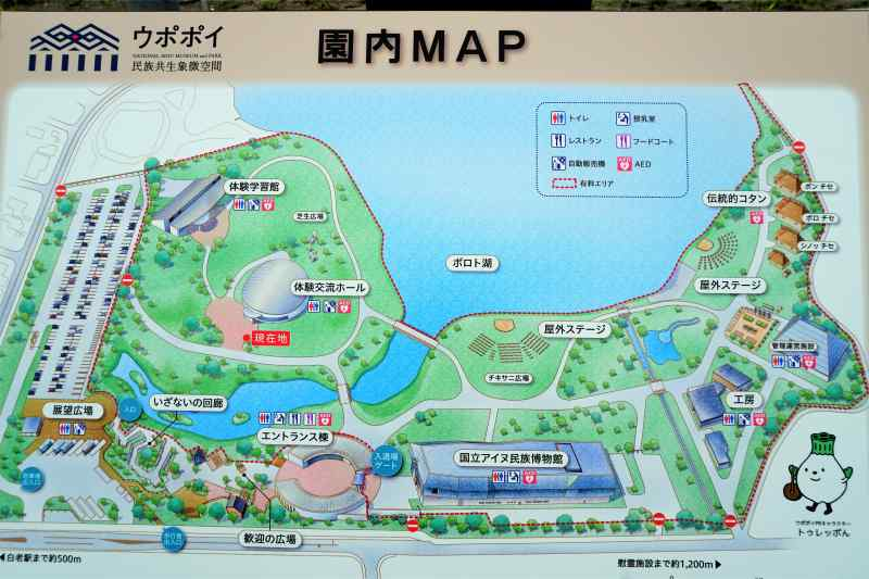ウポポイの園内マップ