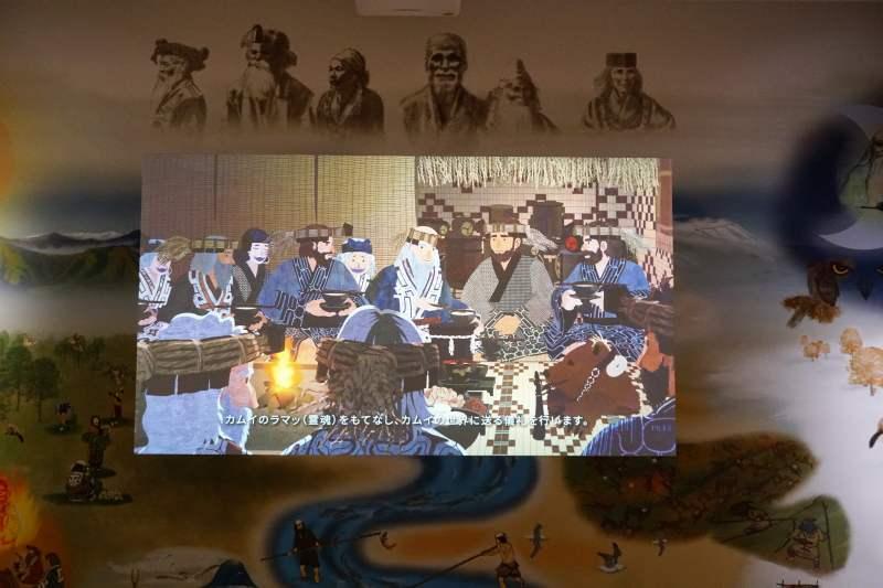 国立アイヌ民族博物館 基本展示室 アニメーション