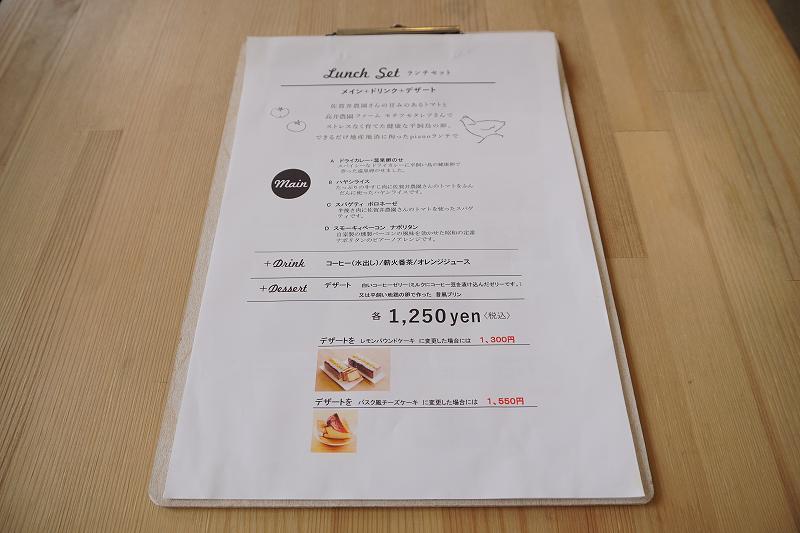 Cafe Piano Piano(カフェピアーノピアーノ)のランチセットメニュー