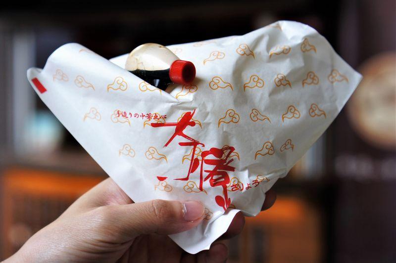 """茶寮 の """"肉まん"""" と タレ"""