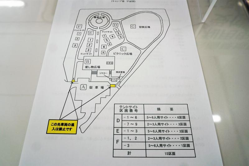 柏木地区レクリエーション施設の全体図