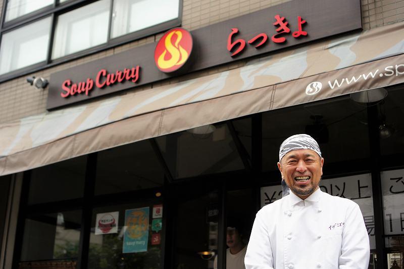 札幌らっきょの代表 札幌出身のイデ ゴウさん