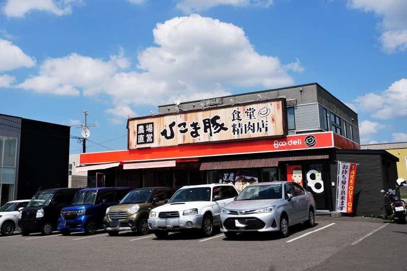 「ひこま豚食堂&精肉店Boodeli」の店舗外観