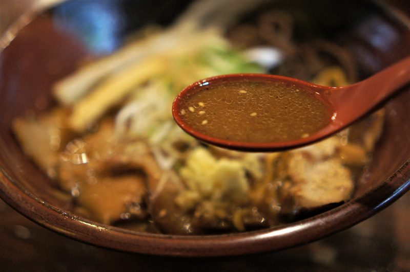 吉山商店の「味噌らーめん」のスープ