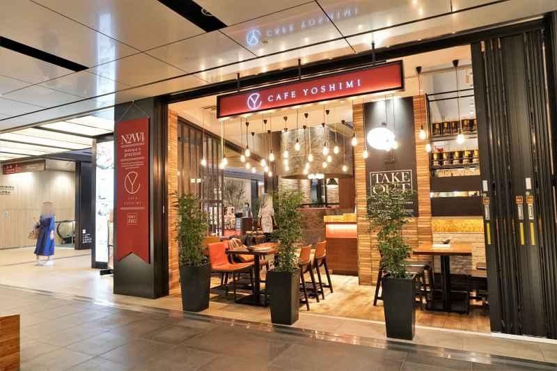 カフェヨシミの店舗外観