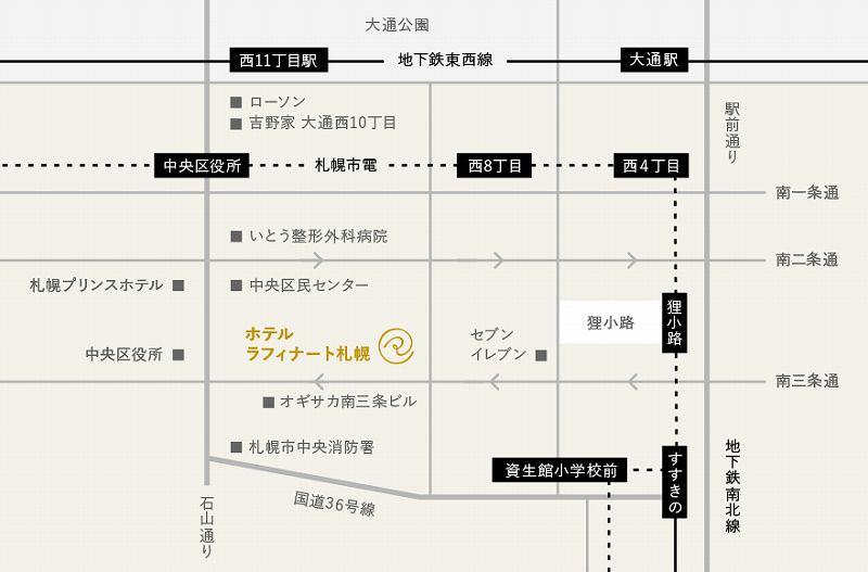 「ホテルラフィナート札幌」の案内地図
