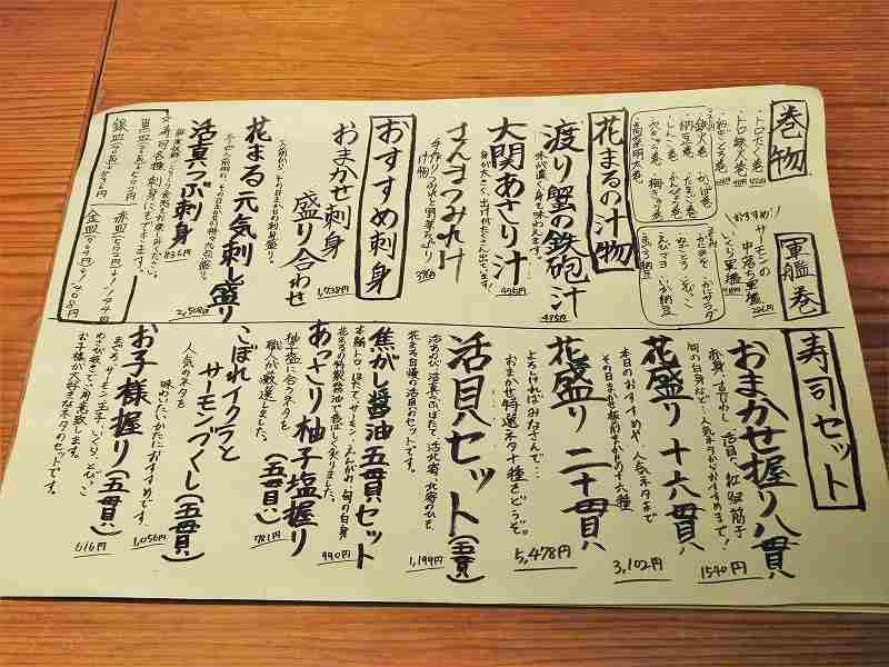 巻物・軍艦巻・刺身・寿司セットメニューがテーブルに置かれている