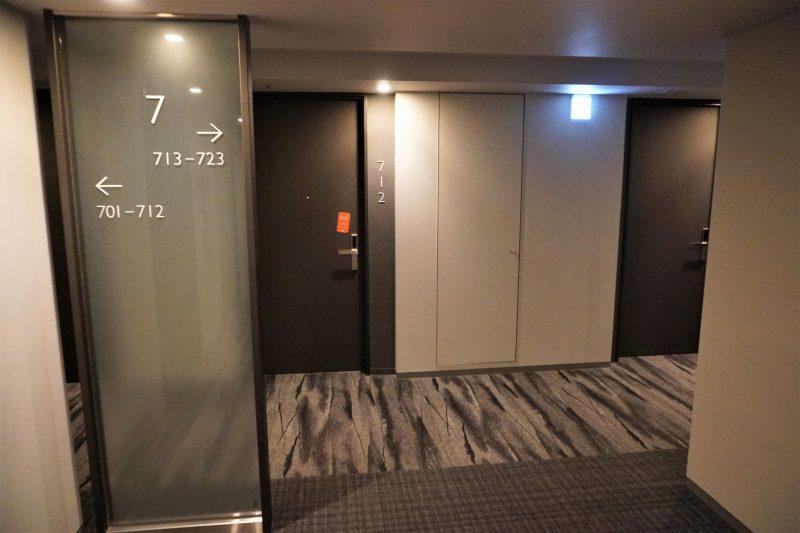 「JR INN 札幌駅南口」の7階フロア