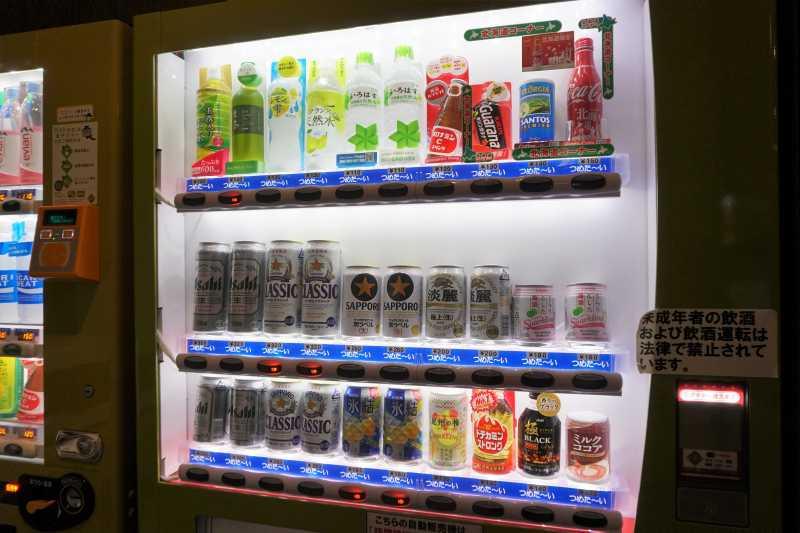 「JR INN 札幌駅南口」の自動販売機