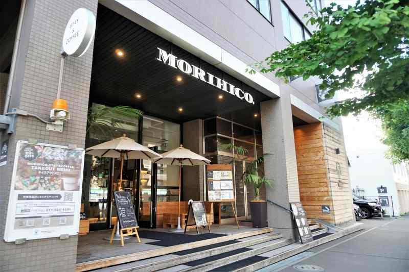 「モリヒコ ステイアンドコーヒー」の入口外観