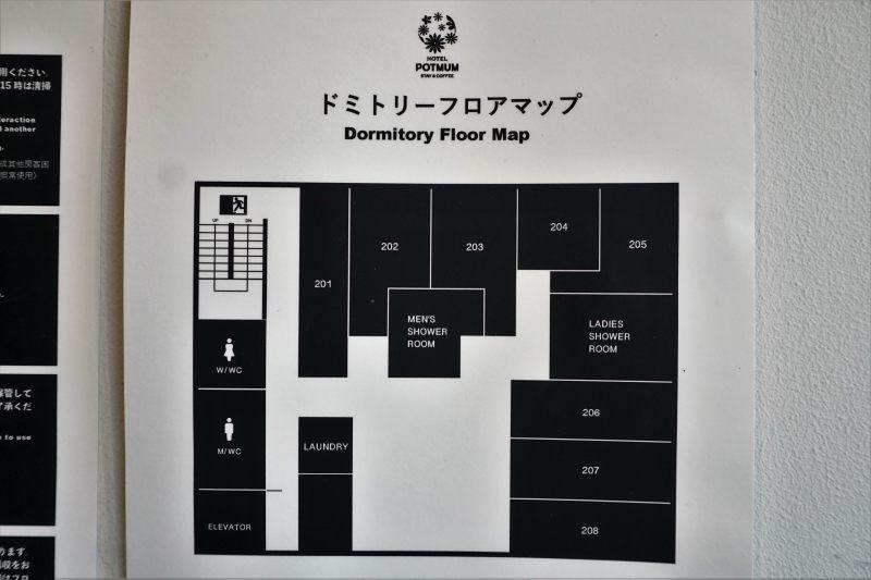 ホテルポットマムの2階のフロアマップ