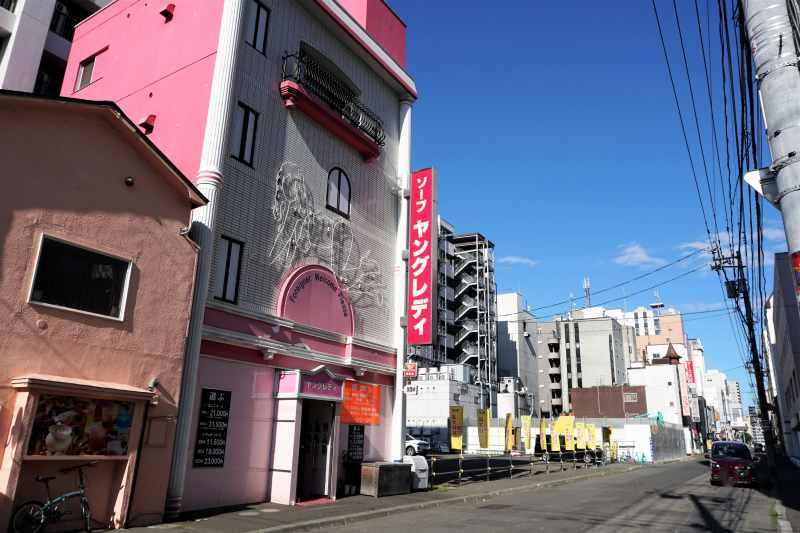 レンブラントスタイル札幌の北側にあるソープランド
