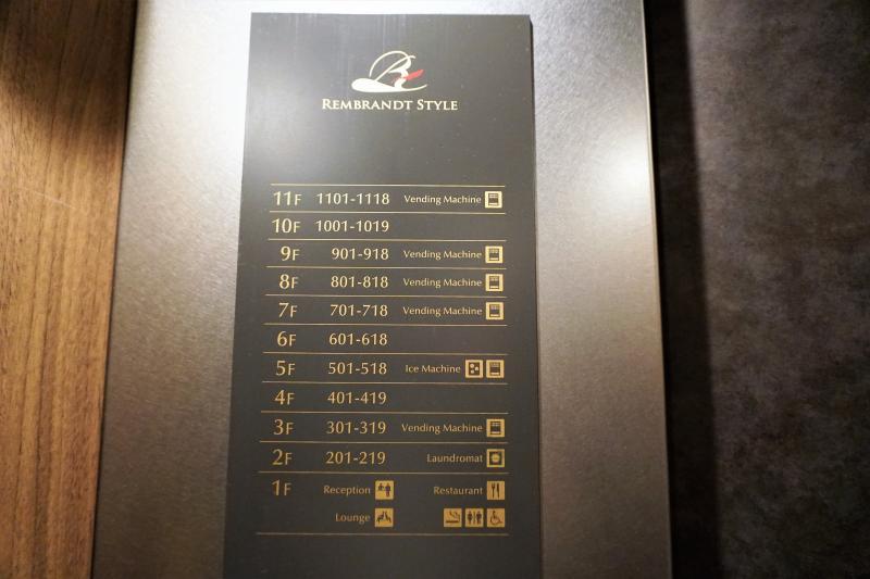 レンブラントスタイル札幌の各階の案内図