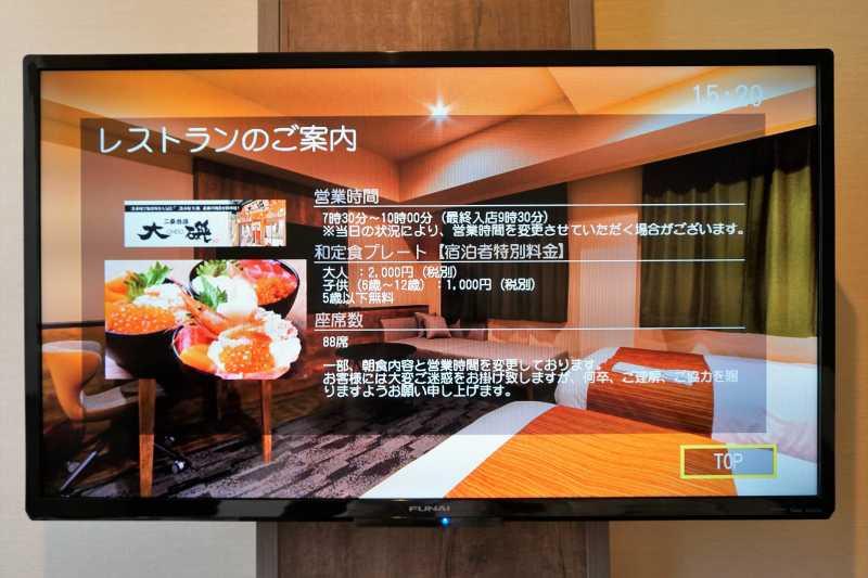 レンブラントスタイル札幌のテレビ