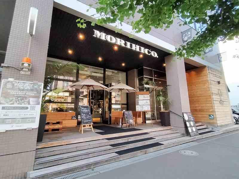 「モリヒコ ステイアンドコーヒー」の入口の外観