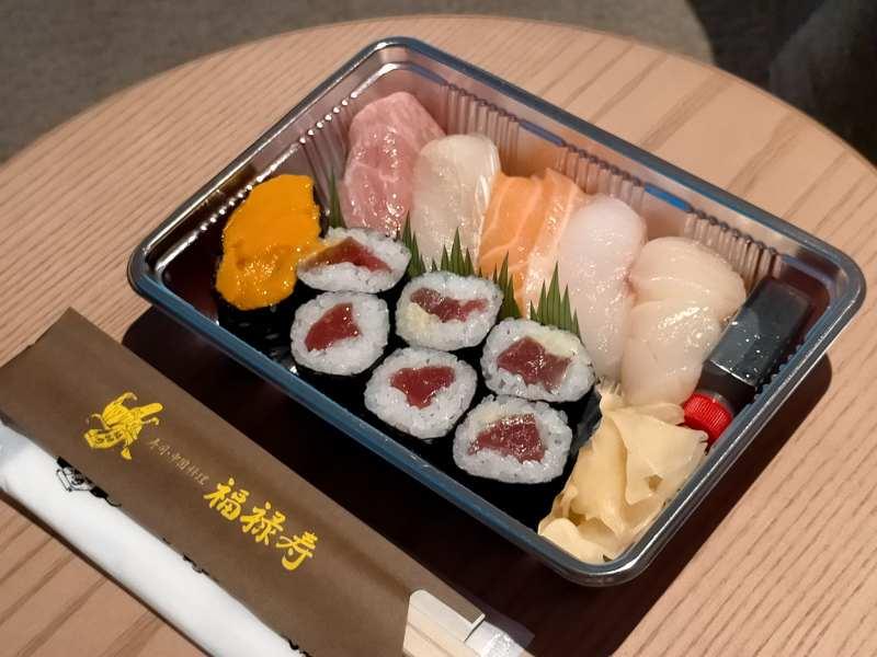 布袋の系列店「福禄寿」のお寿司セット