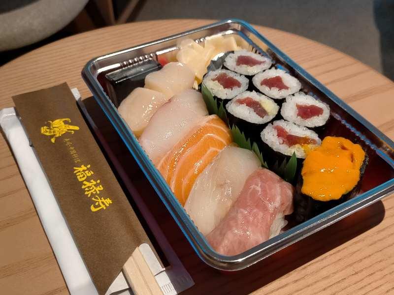 ウォルトで注文した「福禄寿」のお寿司セット