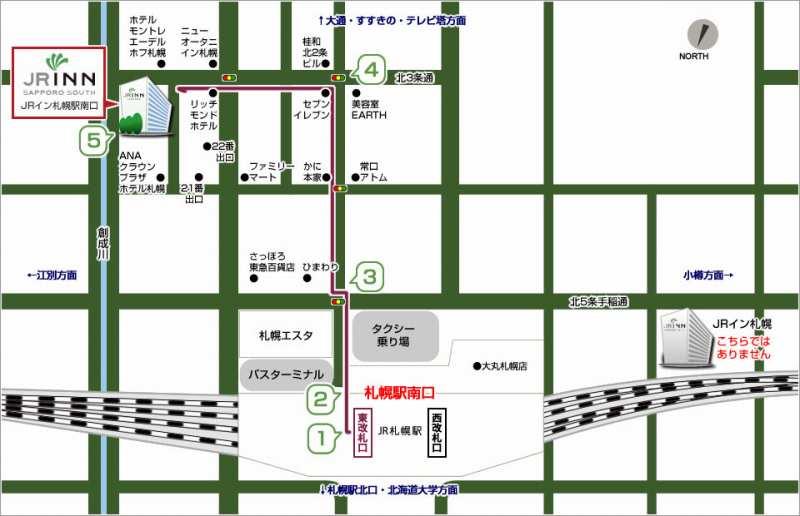 JR INN 札幌駅南口へのルート