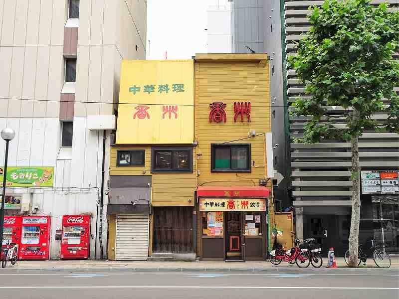 黄色い外観が特徴的な「中華料理 香州(かしう)」の外観
