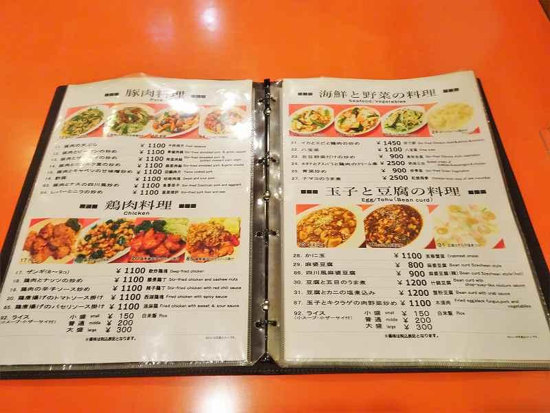豚肉・鶏肉料理、海鮮と野菜の料理などのメニューがテーブルに置かれている