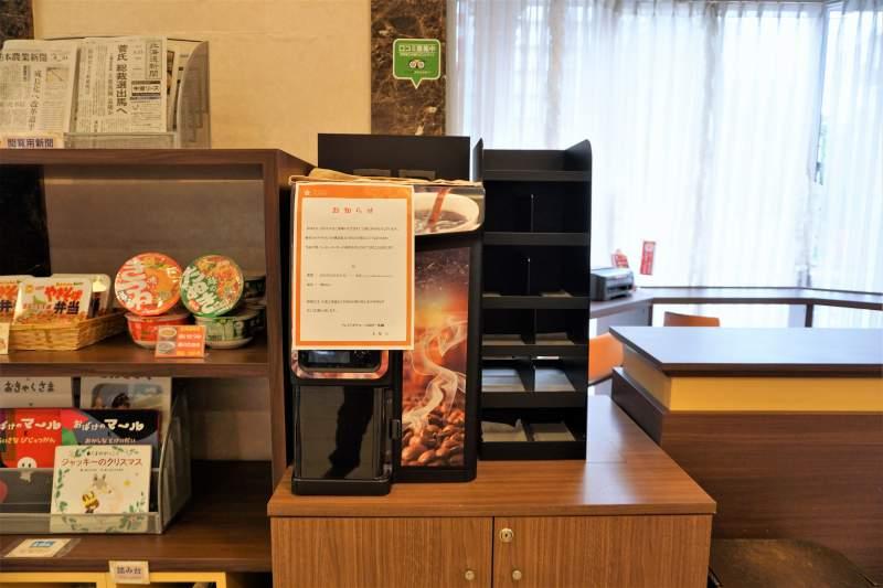 「プレミアホテルキャビン札幌」のウェルカムコーヒー