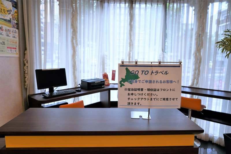 「プレミアホテルキャビン札幌」のパソコン