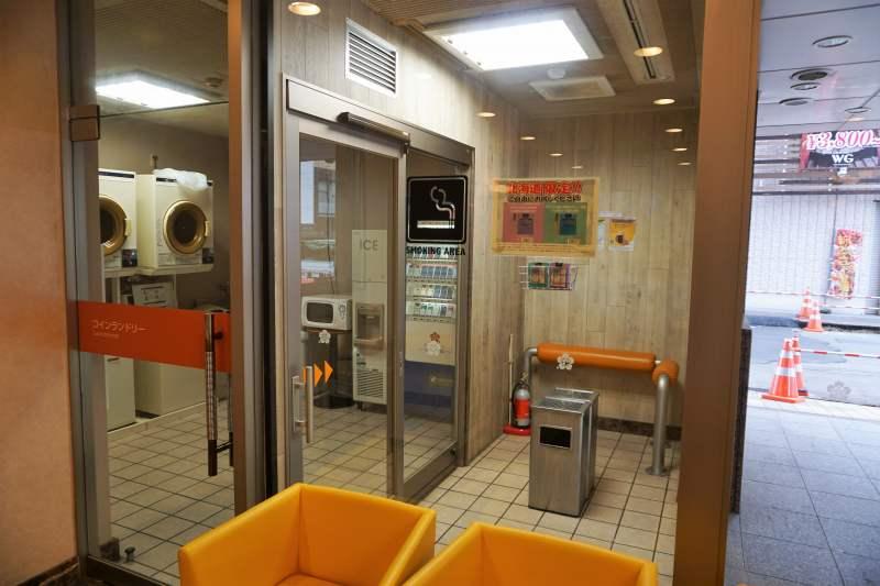 「プレミアホテルキャビン札幌」の喫煙室