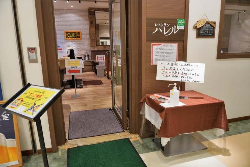 「プレミアホテルキャビン札幌」の朝食会場レストランハレル