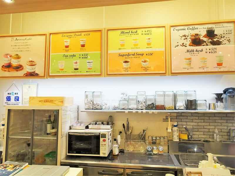 アロマカフェの壁に掲示されているメニュー表の数々