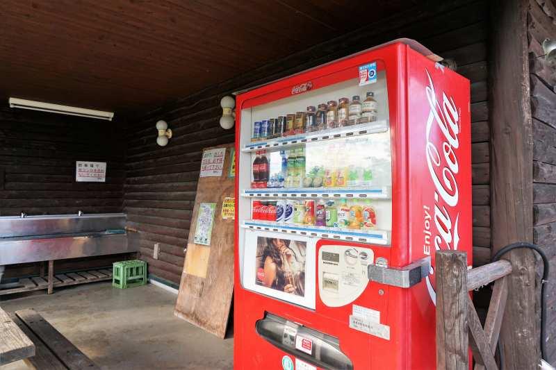 「北村中央公園ふれあい広場」の自動販売機