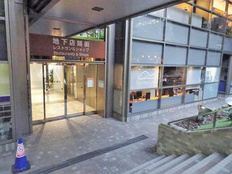 札幌時計台ビルの「地下店舗街 レストラン&ショップ」の入口