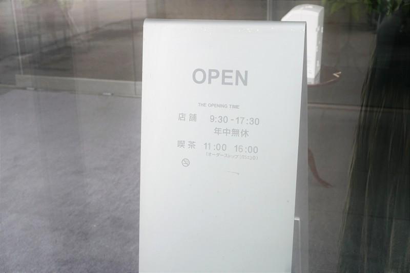 六花亭喫茶室 真駒内六花亭ホール店の営業時間案内の看板