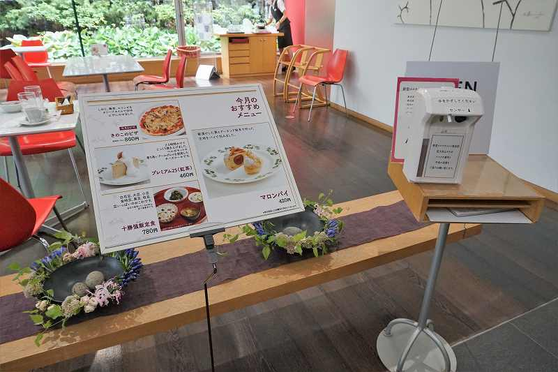 木目を基調とした、六花亭喫茶室 真駒内六花亭ホール店の入口付近