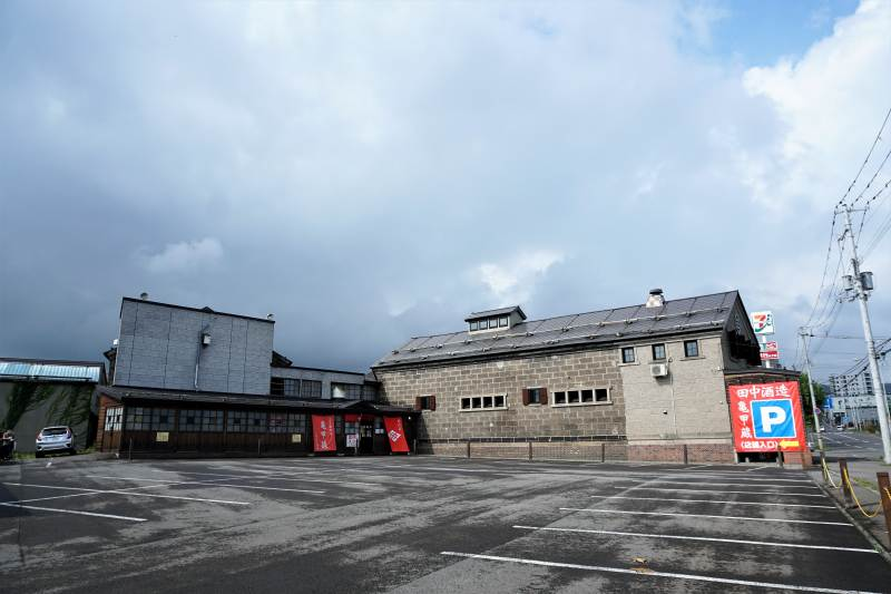 「田中酒造亀甲蔵」の外観と大型駐車場