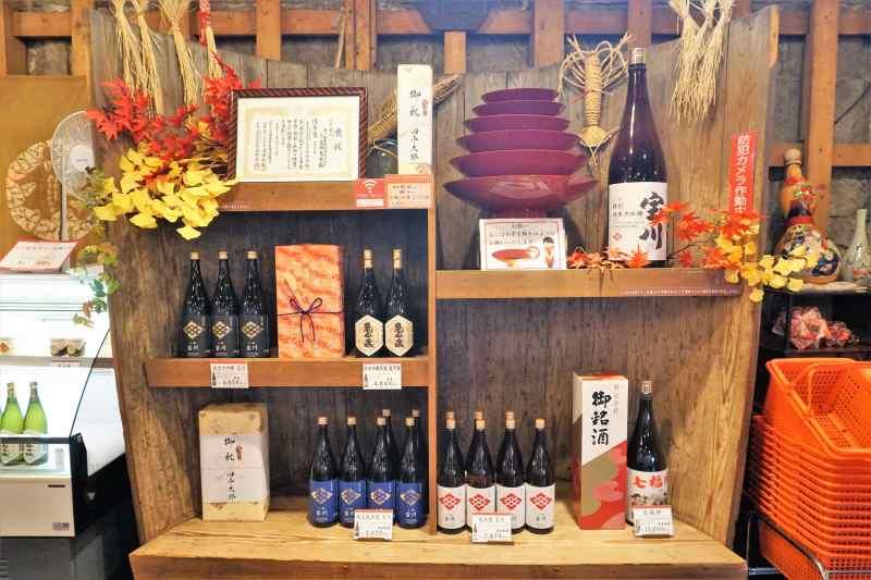 「田中酒造亀甲蔵」の日本酒