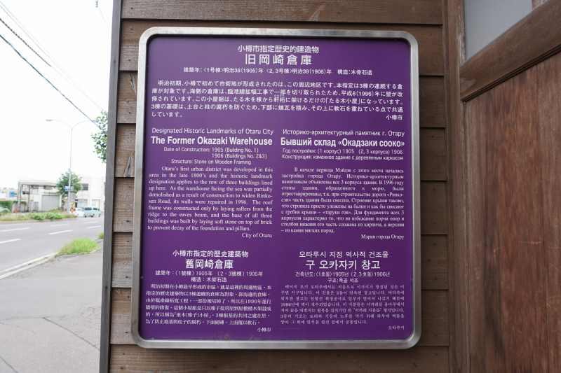 「田中酒造亀甲蔵」は歴史的建造物
