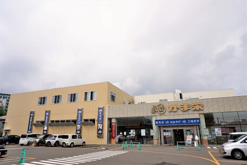 かま栄 工場直売店の外観